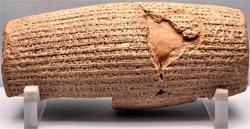 Cyrus-cylinder (i.s.m. NKV) @ Den Haag