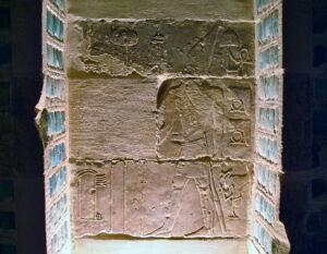 Een wandeling onder de trappenpiramide van Djoser en nieuwe ontdekkingen rond de piramide @ Online