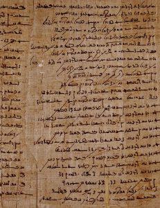 Papyrus Insinger: Het verhaal van een oud-Egyptische wijsheidsleer uit het Rijksmuseum van Oudheden @ Rotterdam