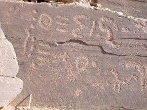 Afgelast | Schrift en schrijftradities van de Berbers van Noord-Afrika @ Groningen