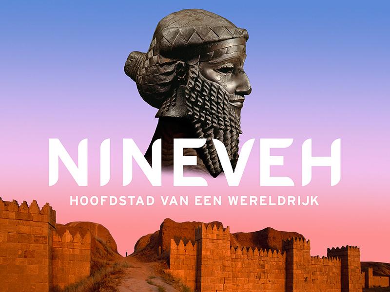 Studiemiddag Nineveh @ Leiden