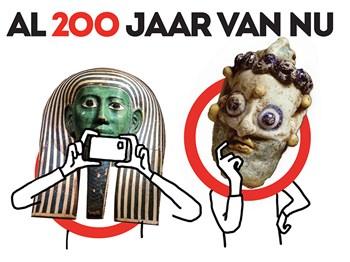 EOL event   Verwerven & Verzamelen @ Rijksmuseum van Oudheden