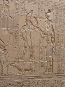 Afgelast | De Egyptische god Seth: verwarrende god of 'god van verwarring'? @ Eindhoven